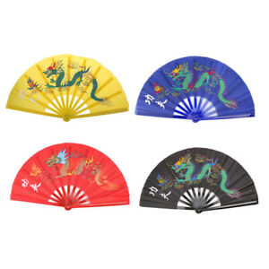 33cm-Chinese-Traditional-Martial-Arts-Folding-Tai-Chi-Fan-Kung-Fu-Performance