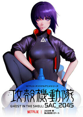 Ghost In The Shell Sac 2045 Netflix 2020 Movie Film Poster Wallpaper Art Print Ebay