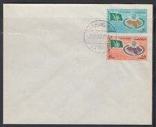 Kuwait 1970 FDC Mi.491/92 Arabische Liga   Arab League [cm151]