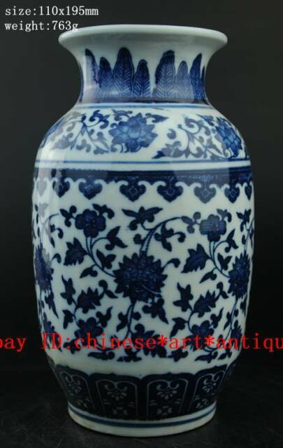 Delicate Chinese Antique Hand Painted Blue And White Porcelain Vase