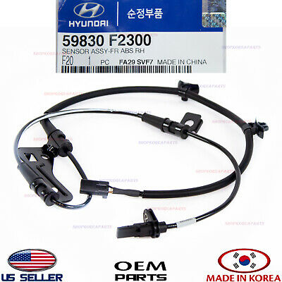 AIP Electronics ABS Anti-Lock Brake Wheel Speed Sensor Compatible Replacement For 2005-2010 Kia and Hyundai Rear Left Driver Oem Fit ABS505