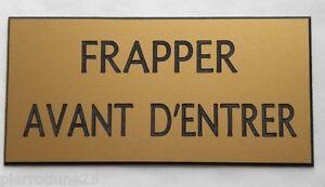 plaque gravée FRAPPER AVANT D'ENTRER (2 versions) petit format