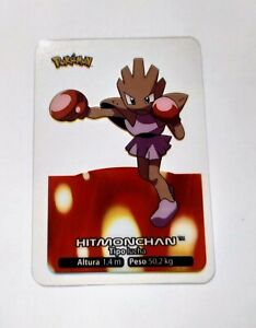 107-Hitmonchan-POKEMON-Lamincards-Collection-2005-EDIBAS-Espanol