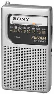 Sony-ICF-S10MK2-FM-AM-2-Band-Pocket-Radio-Portable-Silver-NEW