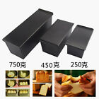 1xRectangle Nonstick Box Loaf Tin Kitchen Pastry Bread Cake Baking Pan Cookware