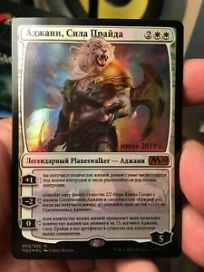 Core Set 2020 Ajani MTG Strength of the Pride