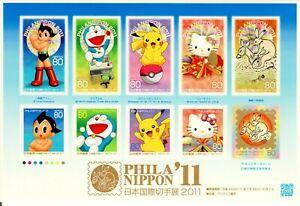 JAPAN-PHILANIPPON-2011-SPECIAL-MANGA-ANIME-CARTONI-ANIMATI-GIAPPONE-MNH-LUXUS