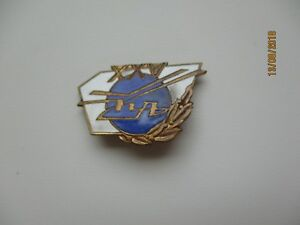USSR RUSSIA HELICOPTER FACTORY XXV PIN BADGE , 0