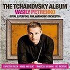 Pyotr Il'yich Tchaikovsky - Tchaikovsky Album (2015)