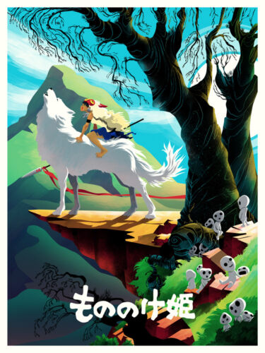 Joshua Budich To See With Eyes Unclouded by Hate Poster Princess Mononoke AP ed