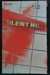 Japón s12) libro novela oficial de Konami: Silent Hill