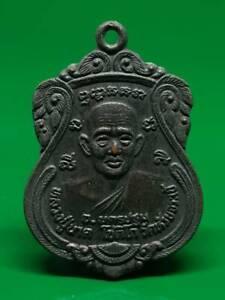 Phra Pidta LuangPu Nak Wat Huai Chorakhe BE.2460 Rare Thai Amulet Talisman.4E