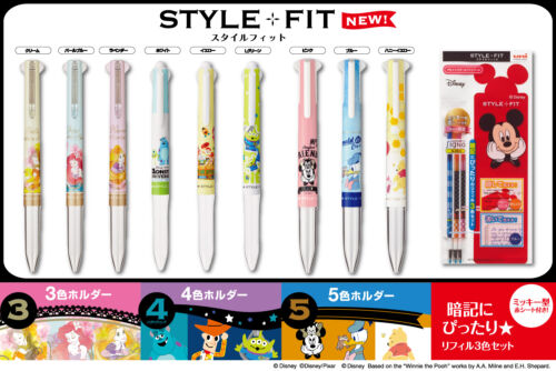BY Uni-Ball Style Fit Toy Story 4-Refill body 0.5mm Ballpoint Refills Pencil