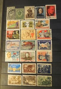 """(23) VINTAGE """"RUSSIA"""" STAMPS (1940's- 1960s) = USED"""