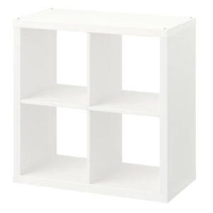 IKEA-KALLAX-Regal-weiss-77-x-77cm-Kompatibel-mit-Expedit-Wandregal-Buecherregal