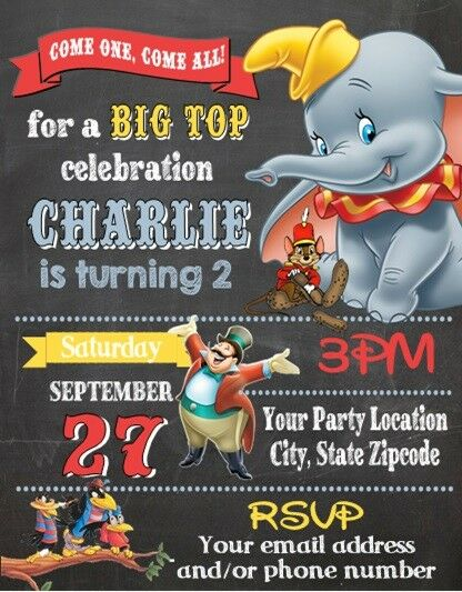 Dumbo Baby Shower Or Birthday Party Invitations Invites