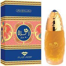 Swiss Arabian Zahra Unisex Concentrated Attar / Perfume Oil 100% GENUINE!