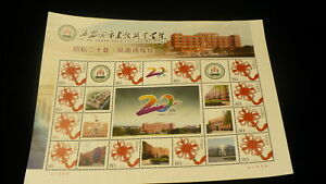 Chinese-postage-stamps-9-60-CNY-souvenir-sheet-Xi-039-An-college-1993-2013-P418
