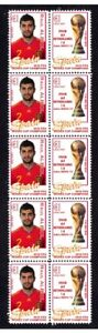 SPAIN-2010-WORLD-CUP-WIN-MINT-STAMP-STRIP-RAUL-ALBIOL