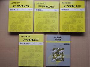 toyota prius wiring diagram jdm toyota prius nhw20 service shop repair manual wiring diagram  jdm toyota prius nhw20 service shop