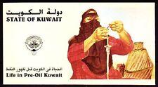 Kuwait 1998 ** Mi.1590/95 Markenheftchen Stamp-Booklet Berufe Handicraft