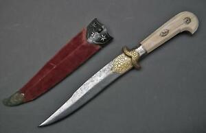 Antique Islamic Indo Persian Mughal Indian Dagger khanjar In Jade & Gold sword