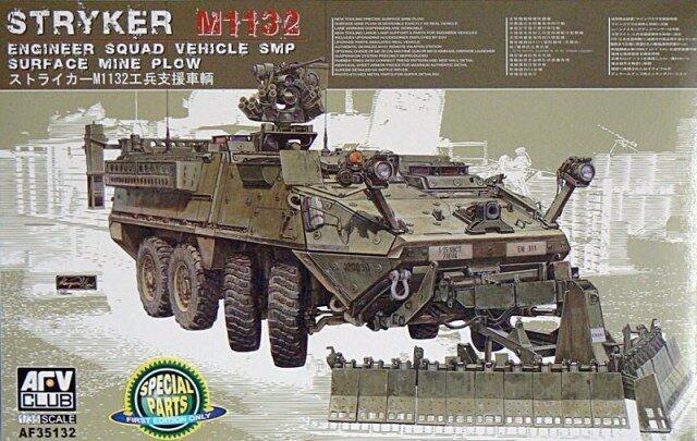 Véhicule anti-mines M1132 ESV, US. Army - KIT AFV CLUB 1 35 n° 35132