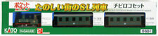 10-503-1 N Gauge Steam Locomotive Set SL Train in a Fun KATO Diorama Chibiroco