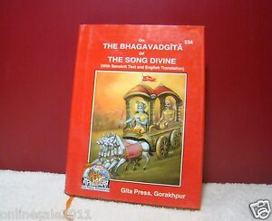 Shrimad bhagavad gita geeta gita press english edition hindu holy image is loading shrimad bhagavad gita geeta gita press english edition fandeluxe