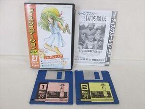Msx-cdrom-station-27-msx2-2-3-5-2dd-import-japan-video-game-3094-msx