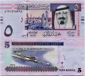 SAUDI-ARABIA-5-RIYALS-2012-P-32-UNC