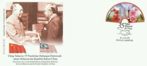 SJ-35th-Anniv-Of-Malaysia-China-Diplomatic-2009-commemorative-cover
