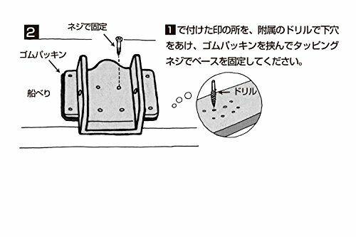 NEW DAIICHISEIKO Lark bowl holder 2000 for boats JAPAN