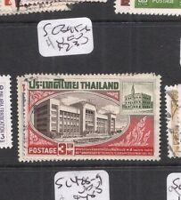 Thailand SC 395-6 VFU (8ddd)