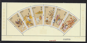 CHINA-2018-21-Imprint-24-Seasonal-Periods-Stamp-Painting-S-S-III