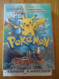 Estuche-Pokemon-3-DVD-Lucario-Mew-Ranger-Templo-Mares-Darkrai-8-9-10