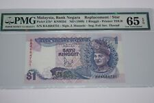 (PL) RM 1 BA 4684731 PMG 65 EPQ JAFFAR HUSSEIN 6TH SERIES REPLACEMENT NOTE UNC