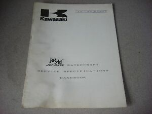 KAWASAKI SERVICE SPECIFICATIONS MANUAL HANDBOOK JET SKI 1988-1989 MODELS PWC