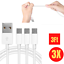 miniature 12 - 3Pack USB Fast Charger Cable 6Ft 3Ft Charging Cord For Apple iPhone 11 Plus 8 XR