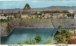 Japan-Osaka-Castle-Park-F7000