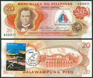 20p-QUEZON-CITY-75th-DIAMOND-JUBILEE-1939-2014-w-Stamp-Philippine-Banknote-4