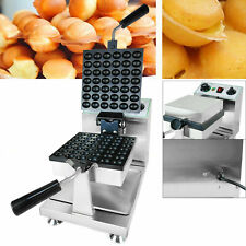 1200w Electric Bubble Egg Cake Maker Oven Waffle Bread Kitchen Cooking Machine