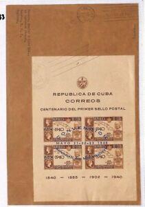 Fringant Spanish Colonies * Premier Timbre-poste Commémoratif * 1940 {samwells Couvre -} Ad333-covers} Ad333 Fr-fr Afficher Le Titre D'origine