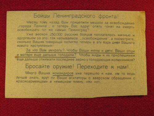 German WW2 leaflet for Soviet soldiers of Leningrad front.