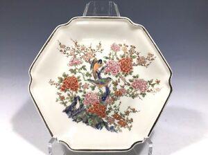 Vintage Japanese Porcelain Hand Painted Hexagonal Dish Gold Trim