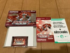 GameBoy-Advance-Pokemon-Ruby-GBA-BOX-and-Manual
