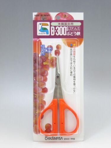 CHIKAMASA Jardinage RAISIN VIGNE RAISIN CUEILLETTE vintage Ciseaux amincissement Japon