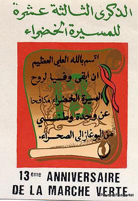 13° De La Stufe GrÜn Marokko Morocco Umschlag Premier Tag Fdc Ma775 Einfach Zu Verwenden