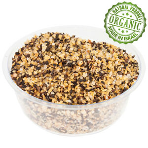 Organic-Mix-BBQ-Spice-Ground-Barbecue-Blend-Kosher-Grill-Pure-Israel-Seasoning