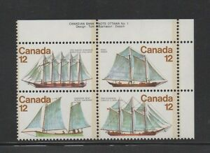 CANADA 1977 Plate Block Stamp UR 747 12¢ SAILING VESSELS Ships MNH